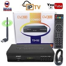 H.264 Digital DVB-T2 Terrestrial Receiver DVB-S2 Satellite Combo Decoder Tv Tuner AC3 Cline Youtube IPTV Biss VU Key Set Top Box