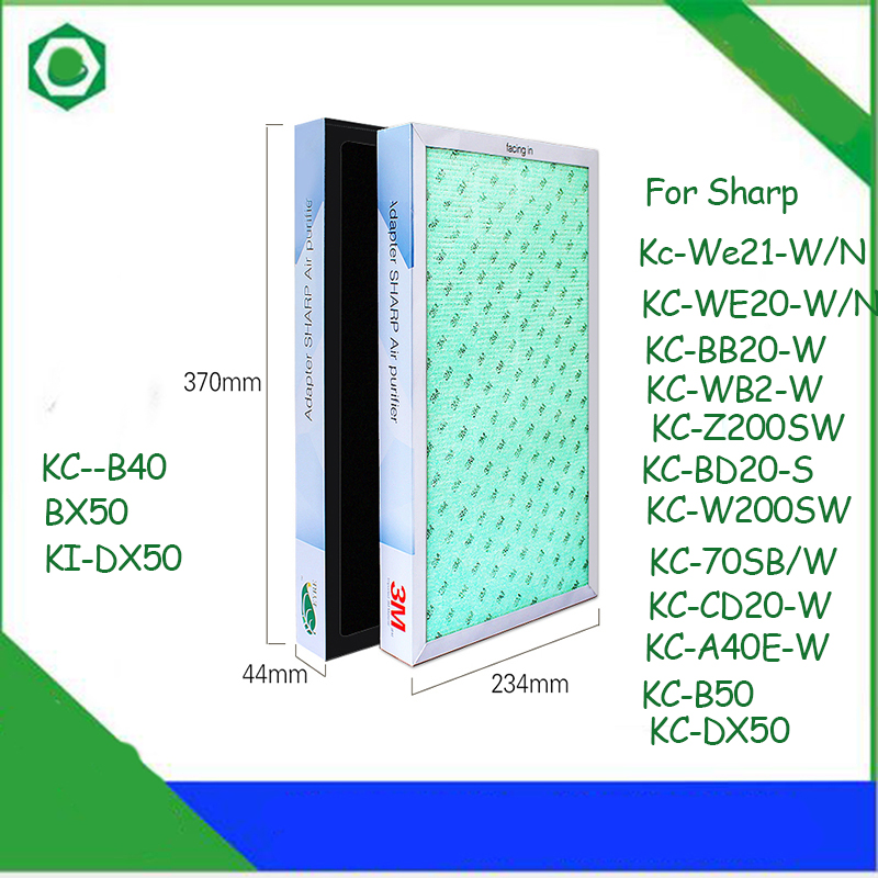 37*23.4*4.4cm Air Purifier  Filter for Sharp KC-W/Z200SW KC-70SB/W,CD20-W,KC-B40/A40E-W/B50,KI-DX50,BX50 Air Purifier аксессуары для увлажнителей воздуха sharp fz 200hfs hepa kc w200sw z200sw 70sb w