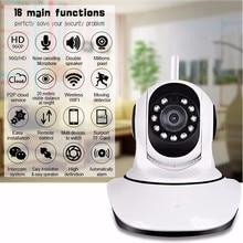 Surveilliance ВИДЕОНАБЛЮДЕНИЯ HD сеть 720 P wi-fi беспроводной домашней безопасности ip-камеры, Монитор младенца, ночного Видения, Motion detect