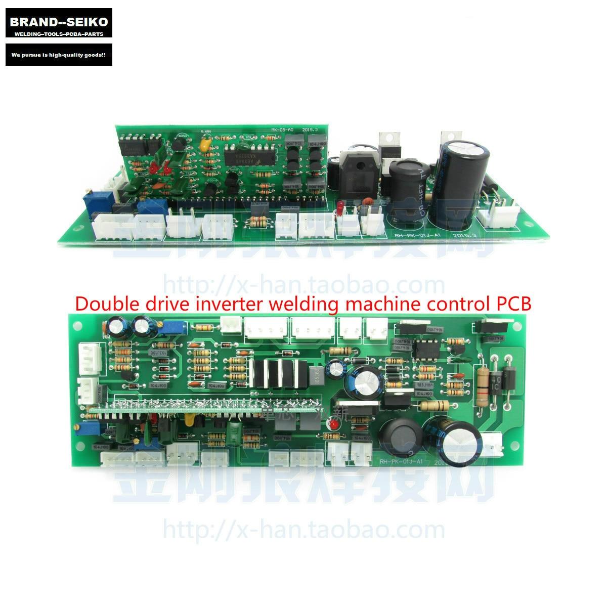 380 v трехфазный панели инвертора сварочный аппарат печатной платы общая полоса пластины  вольтметр на мк