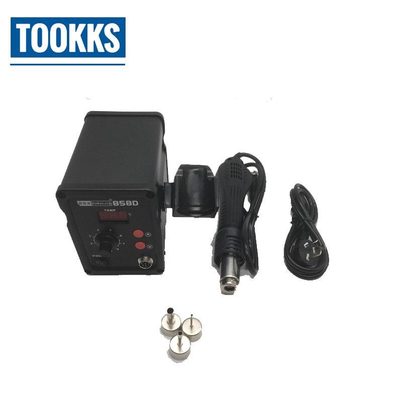 858D 450W Hot Air Desoldering Station SMD Rework Station Digital Heat Gun With 3 pcs Nozzles