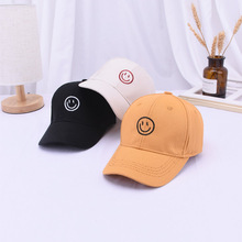 Fashion Smile Baseball Caps Outdoor Tourism Breathable Net Hats Snapback Hat Adjustable For Children Boys Girls