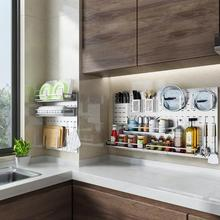 Kitchen supplies storage wall hardware accessories wall-mounted multi-functional drying dishes seasoning layer shelves 304 stainless steel non porous wall hanging kitchen seasoning rack multi purpose household shelves wx8071110