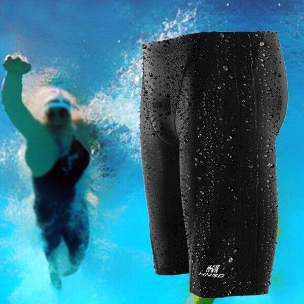 Swimwear Mens Sharkskin Water Repellent Mens Swimming Swim Trunks Sport Shorts Men Swimwear