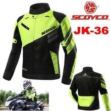 2017 новый scoyco весна/лето мотогонок пиджак одежда рыцарь верхом мотоцикл светоотражающие вентилируемые куртка jk36