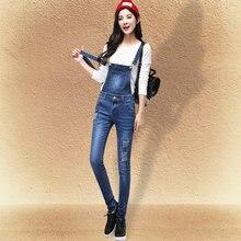 Бесплатная доставка disassemblability подтяжки упругие карандаш джинсы женские длинные брюки 2017 женские отверстие джинсы