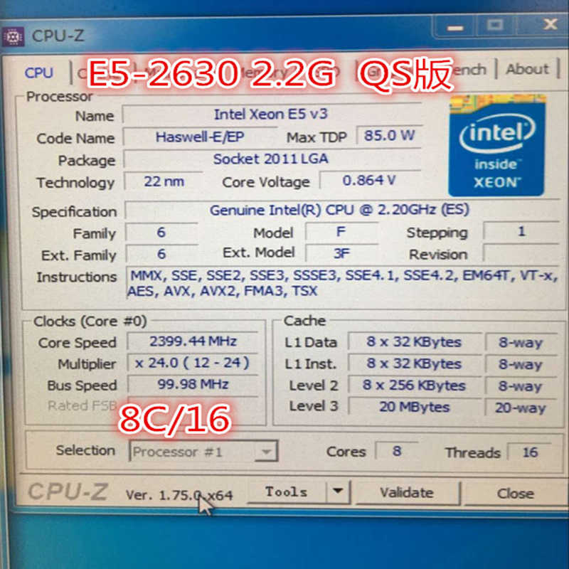 SERVER PROCESSOR CPU Xeon E5-2630v3 ES QS Engineer sample QEYW 2.2GHz E5 V3 2630V3 LAG2011 8 octa core octa-core 16 thread 85W