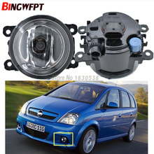 2PCS Car light sources Halogen Fog Lamps Car styling Fog Lights 1SET For Opel Meriva OPC 2003-2009