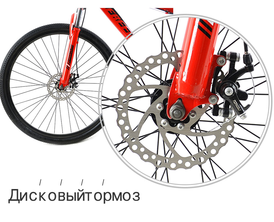 HTB1bcEltmtYBeNjSspaq6yOOFXaK Love Freedom 21/24 Speed Aluminum Alloy Bicycle  29 Inch Mountain Bike Variable Speed Dual Disc Brakes Bike Free Deliver
