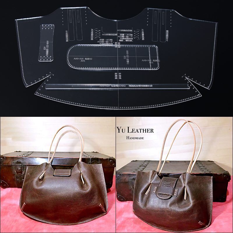 Handmade Leather Design DIY Leather Bag Design Template Single Shoulder Bag Handbag Acrylic Version Mold Template 46.5*28.5*15cm