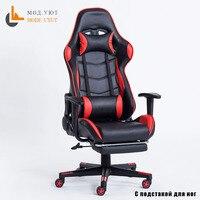 Thời trang ghế bành chơi tịch WCG ghế máy tính chơi game thể thao ghế với hợp kim nhôm chân