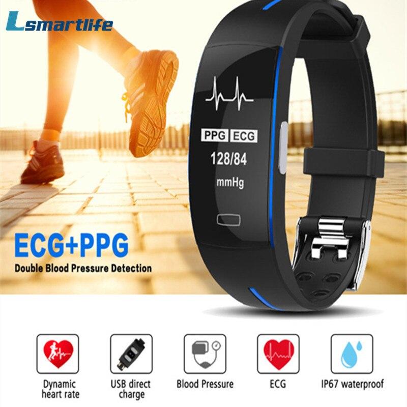 P3 inteligente banda H66 ECG + PPG de medición dinámica de Monitor de ritmo cardíaco de carga USB Fitness Tracker reloj inteligente banda-in Pulseras inteligentes from Productos electrónicos    1
