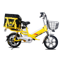 E bike 48v 12A double battery 500W motor road bike 16 inch tire delivery electrical bicycle anti theft