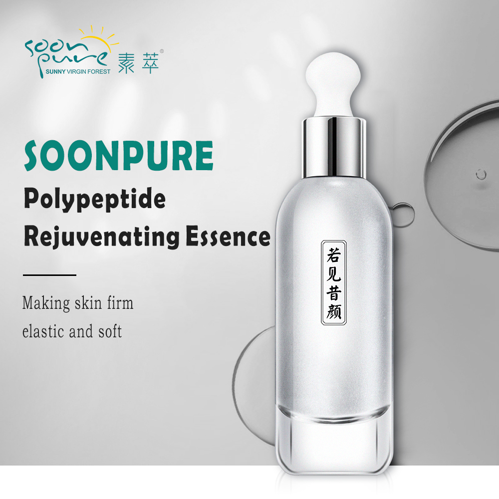 SOONPURE Polypeptide Anti Wrinkles Essence Anti Aging Face Serum Moisturizing Whitening Brighten Facial Skin Care Remove Wrinkle