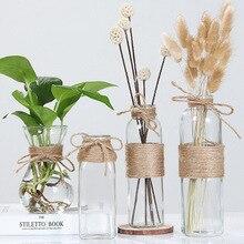 Скандинавские стеклянные вазы для гостиной, украшение стола, прозрачная гидропоника, веревка в цветочек, сухая ваза для цветов, сделай сам, День святого Валентина