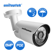 HD 8MP 3840*2160 4K Security IP Camera Outdoor H.265 Bullet Network IP Cam Onvif IR 20m Night View CCTV Cameras PoE Optional