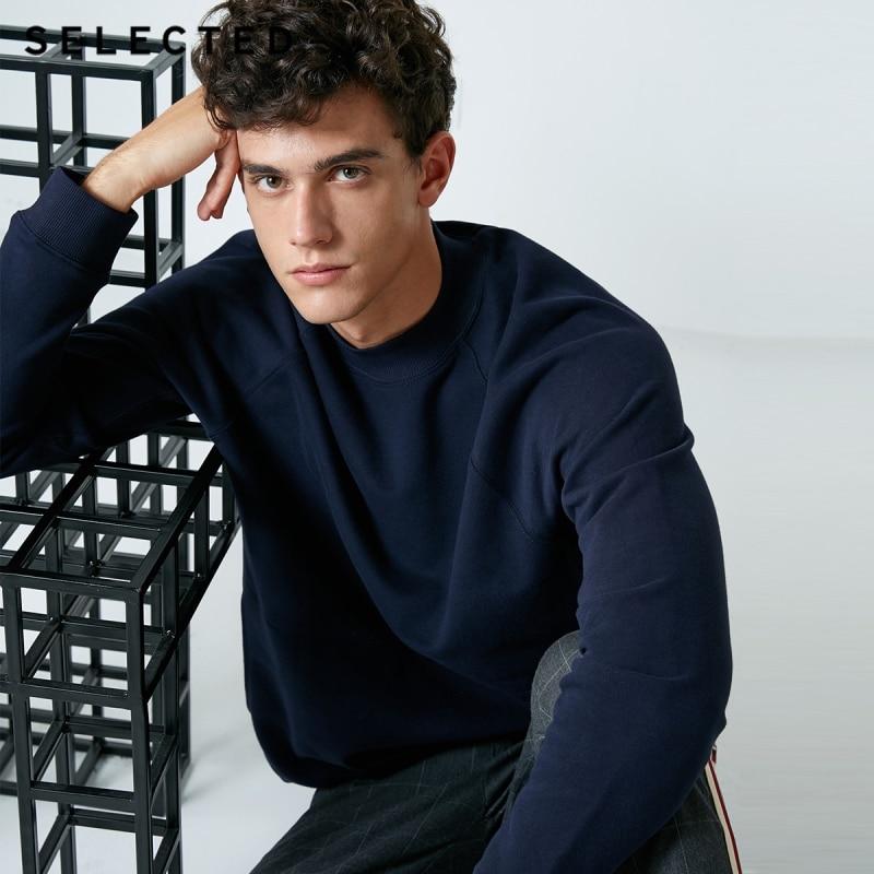 選択された男性の綿 100% モックネックルーズフィットトレーナー S  418333514  グループ上の メンズ服 からの パーカー & スウェット の中 1
