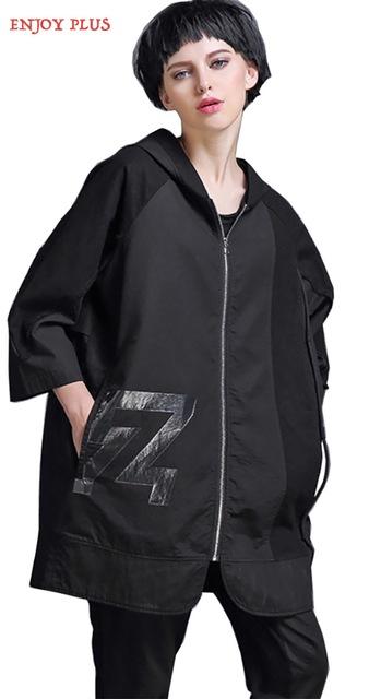DISFRUTAR de MÁS 8% de DESCUENTO chest130cm nuevo otoño 2016 escudo fosa de las mujeres feminino ourterwear informal con capucha de gran tamaño más el tamaño de negro 5XL