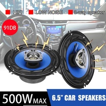 2pcs 6.5 Inch 500W 3 Way Car Coaxial Speaker and Subwoofers