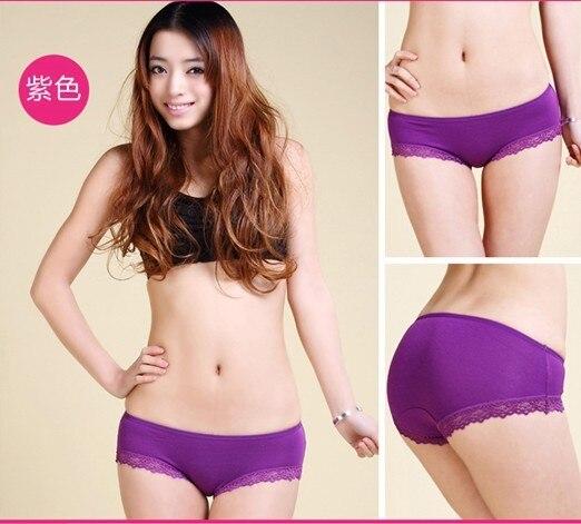model panties Underwear