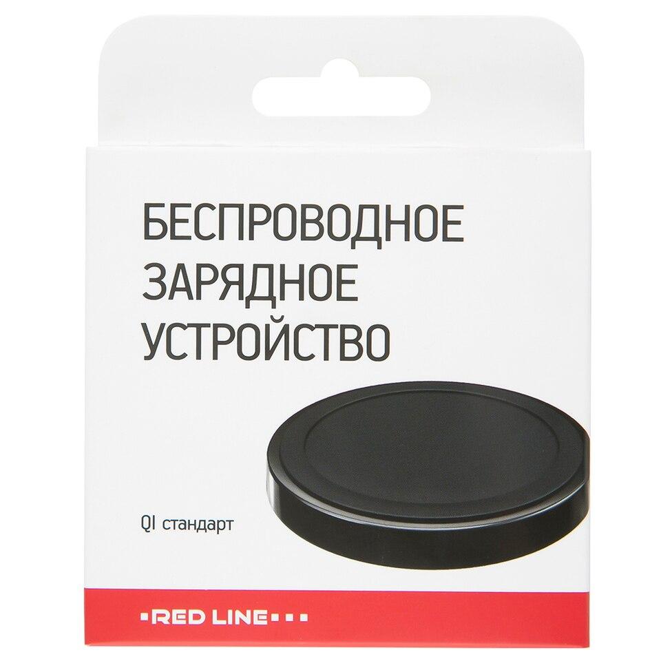 Купить со скидкой Беспроводное зарядное устройство Red Line UT000013571