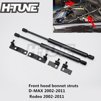 H TUNE 4x4 Accessories Front Hood Gas Lift Support Struts Shock Damper for D MAX / RODEO 02 11