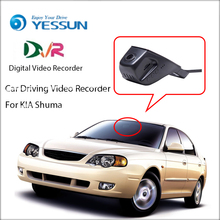 купить For KIA Shuma / Car Driving Video Recorder DVR Mini Control APP Wifi Camera Black Box / Registrator Dash Cam по цене 4142.34 рублей