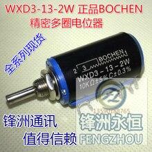 WXD3-13-2 вт больше, чем 10 К прецизионный потенциометр слайд реостат 2 Вт-103