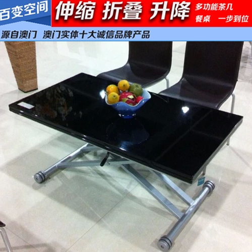 Multifunctional Coffee Table Folding Small Family Of Dual