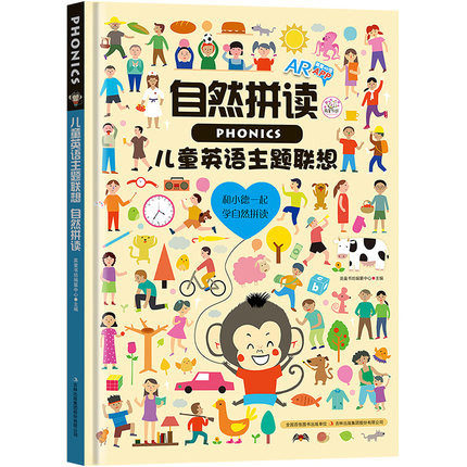 Children's English Theme Association Phonics Chinese And English Words Book Kids English Enlightenment Book