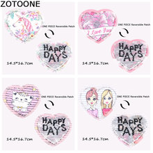 ZOTOONE New Heart Shape Reversible Change Color Sequins Sew on Patch for Clothes DIY Applique Clothing Coat Sweater Crafts