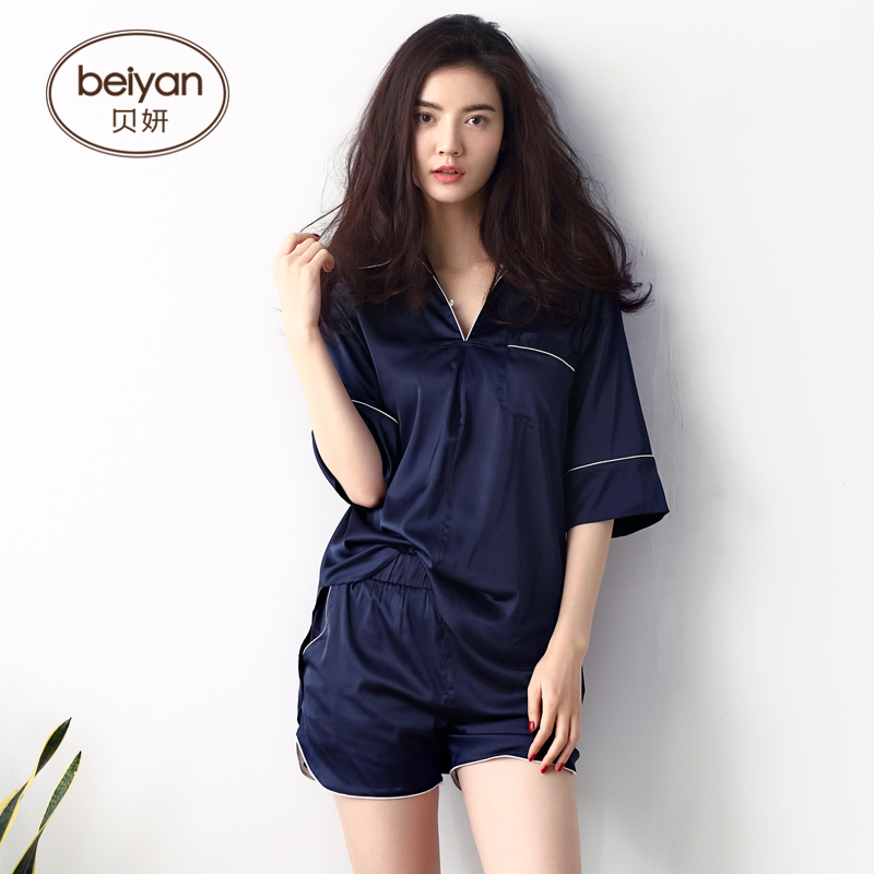 Sallei summer thin women s sleepwear sexy V neck female south korean silk sports half sleeve