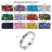 Engagement Birthstone Ring With Name Engraved