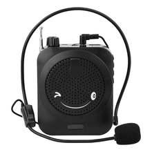 Профессиональный усилитель голоса портативный мини диктофон