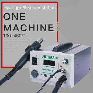 New 2 in 1 BGA Lead-free Adjustable Hot Air Rework Station Soldering iron digtal screen 750W For CPU PCB better than QUICK 861DW