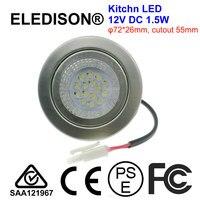 12 В DC 1,5 Вт светодиодный кухонная лампа свет вырезанный 55 мм вытяжки дымоотвод кухонный вентилятор лампа 20 Вт эквивалент галогенной лампы