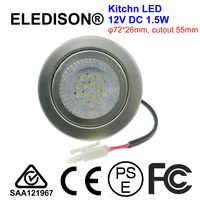 12 V DC 1.5 W LED cuisine ampoule lumière découpe 55mm hottes fumée échappeur cuisine ventilateur lumière lampe 20 W halogène ampoule équivalent