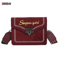 Women's Suede Leather Vintage Handbag Metal Lock Crossbody Bag with Colorful Strap Stylish Girl Red Black Brown Cross Body Purse jobon stylish oil lighter with leather strap red