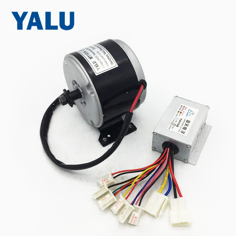 MY1016 250W 350W DIY Electric Ebike Conversion Motor Kit Include High Speed Sprocket PMDC Brush Motor With Brushed DC Controller цена