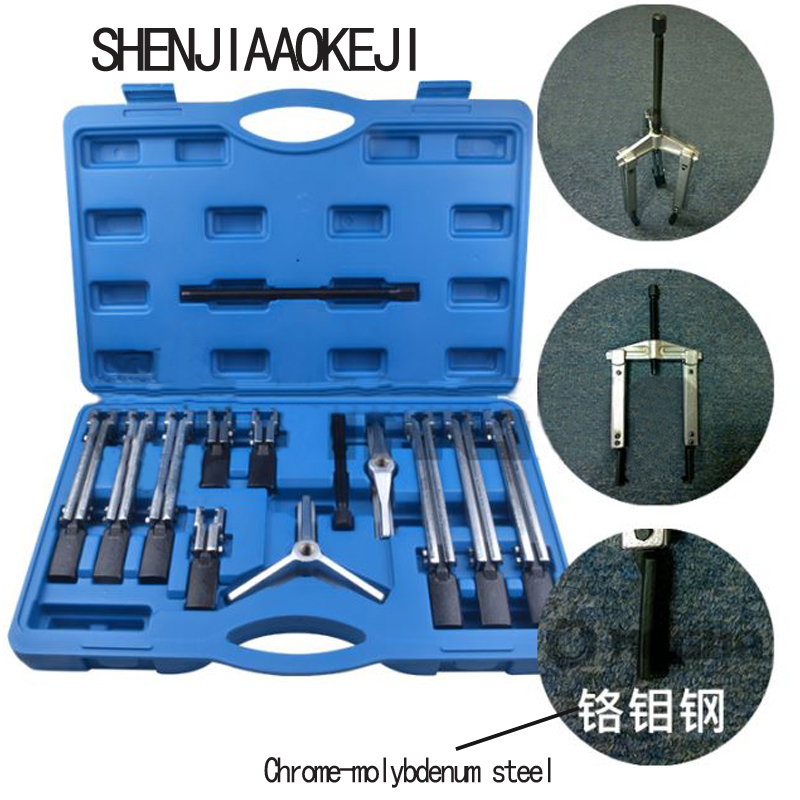12pcs/set Universal Puller common Two or three claws Rama Multi-function bearing puller Rama set Portable hardware toolbox все цены