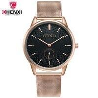 CHENXI Brand New Fashion Luxurious Wristwatches Men Handsel Rose Gold Band Men Dress Watches Quartz Waterproof
