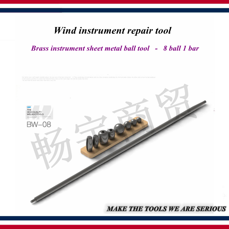 Brass Instrument Saxophone Trumpet French Horn Tuba Tube Deformation Dent Sheet Metal Ball Repair Tools 8 Ball 1 Bar