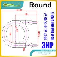 7.9KW Coaxial bobinas de trocador de calor é adequado para baixa temperatura de refrigeração da bomba de calor aquecedor de água ou 2HP 3HP plantas