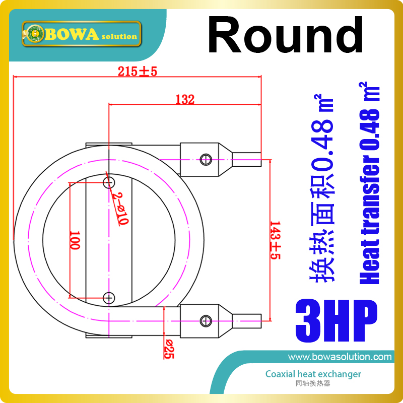 7.9KW Coaxial heat exchanger coils is suitable for 3HP heat pump water heater or 2HP low temperature refrigeration plants general and independent eev controller for twin compressor unit or 3 in 1 heat pump or dual temperature refrigeration equipments