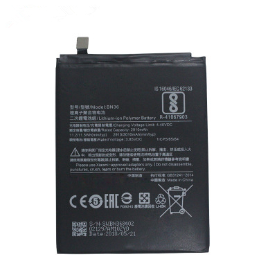Replacement BN36 cell phone <font><b>Battery</b></font> For Xiaomi <font><b>Mi</b></font> <font><b>6X</b></font> 100% New Authentic Phone <font><b>Battery</b></font> 3010mAh With Tools for gift image