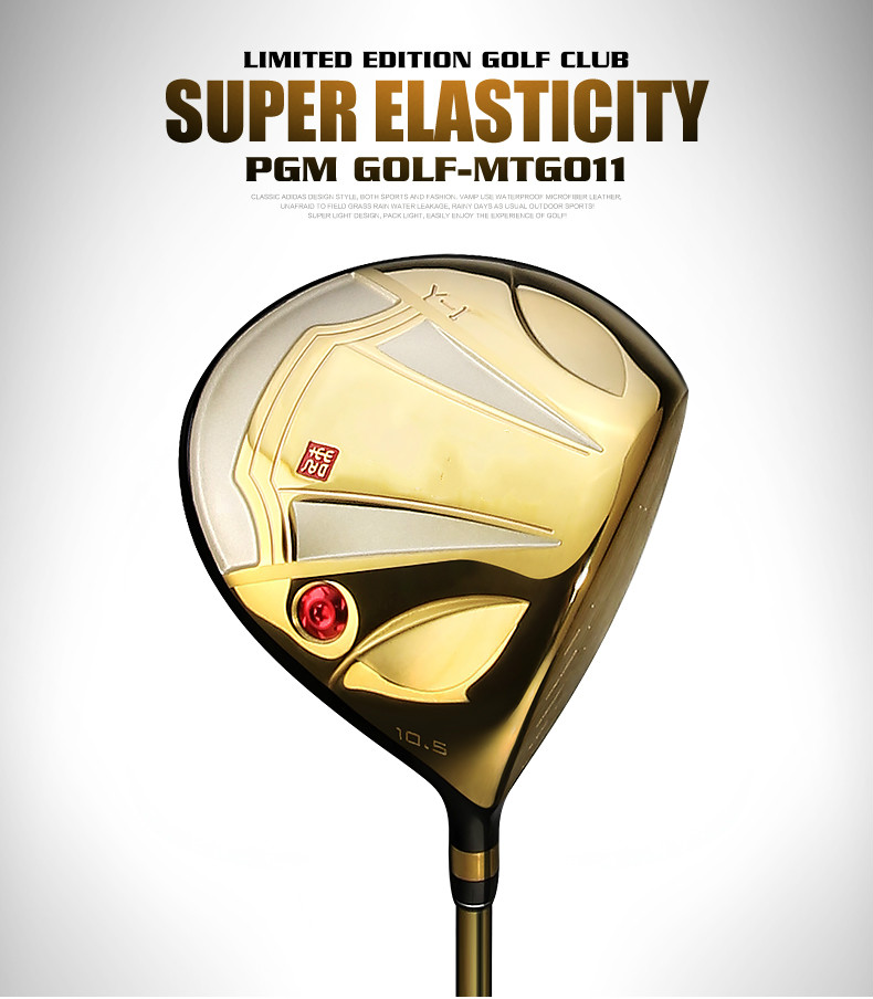 PGM Golf Club Golf Club high ballistic torque titanium alloy No. 1 ...