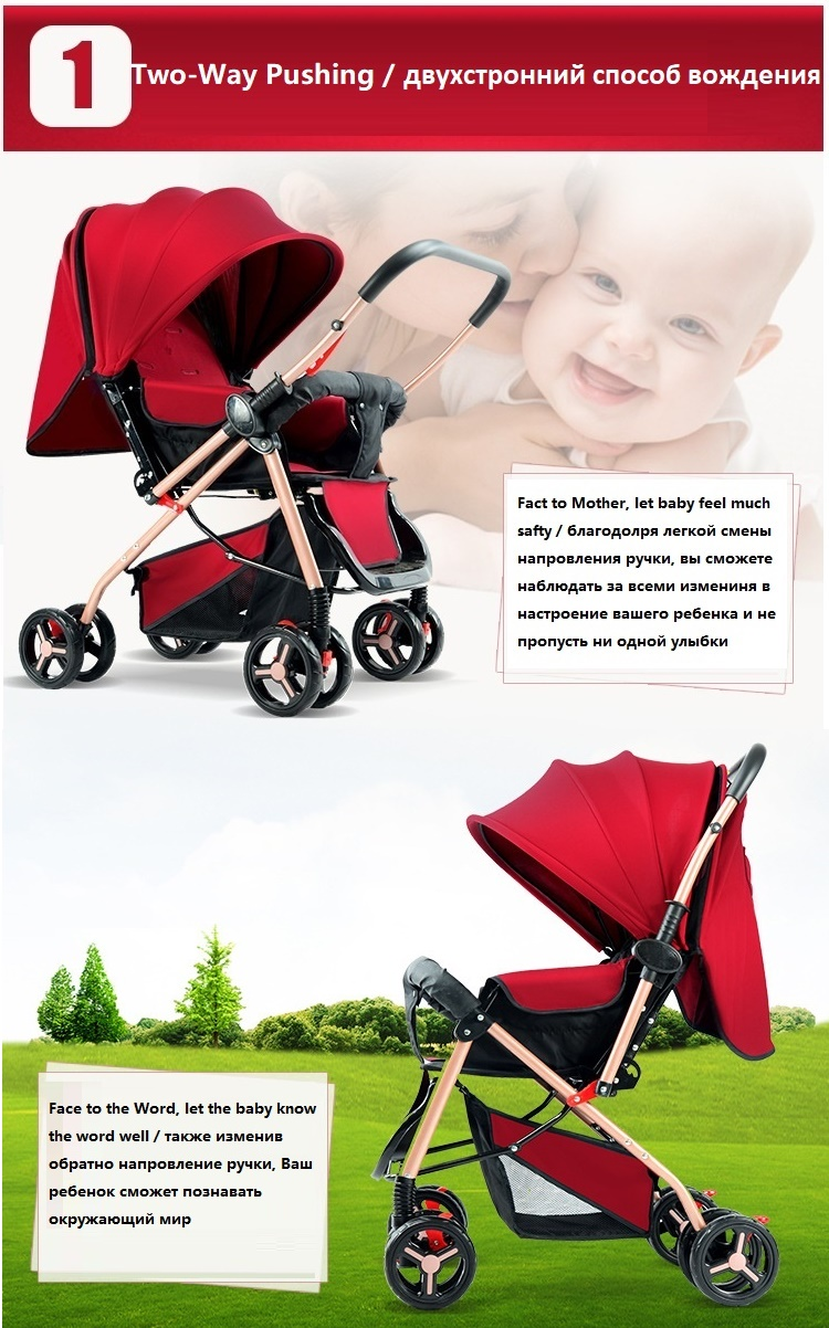 Mother & Kids Steel Frame Eva Wheels Easy To Repair Nice Sld Baby Stroller Scientific Design Folds Easily And Conveniently 0-3 Years 7 Kg Carrying Capacity 25 Kg Baby Stroller