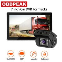 7 inch car DVR camera1080p HD 16LED light night vision double lens reversing image length 35M for truck general purpose dash cam