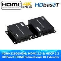 4096x2160 @ 60 Гц HDBaseT удлинитель 100 м над UTP/STP cat5e/6 кабель HDMI 2.0 и HDCP 2.2 4 К HDMI POE удлинитель с ИК RS232 Управление