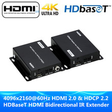 4096×2160@60Hz HDBaseT Extender 100m Over UTP/STP Cat5e/6 Cable HDMI 2.zero & HDCP 2.2 4K HDMI POE Extender With IR RS232 Management